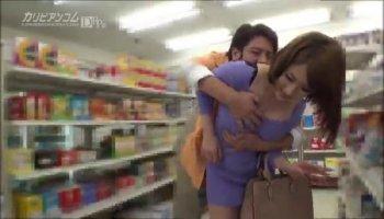Japanese woman raped at the market